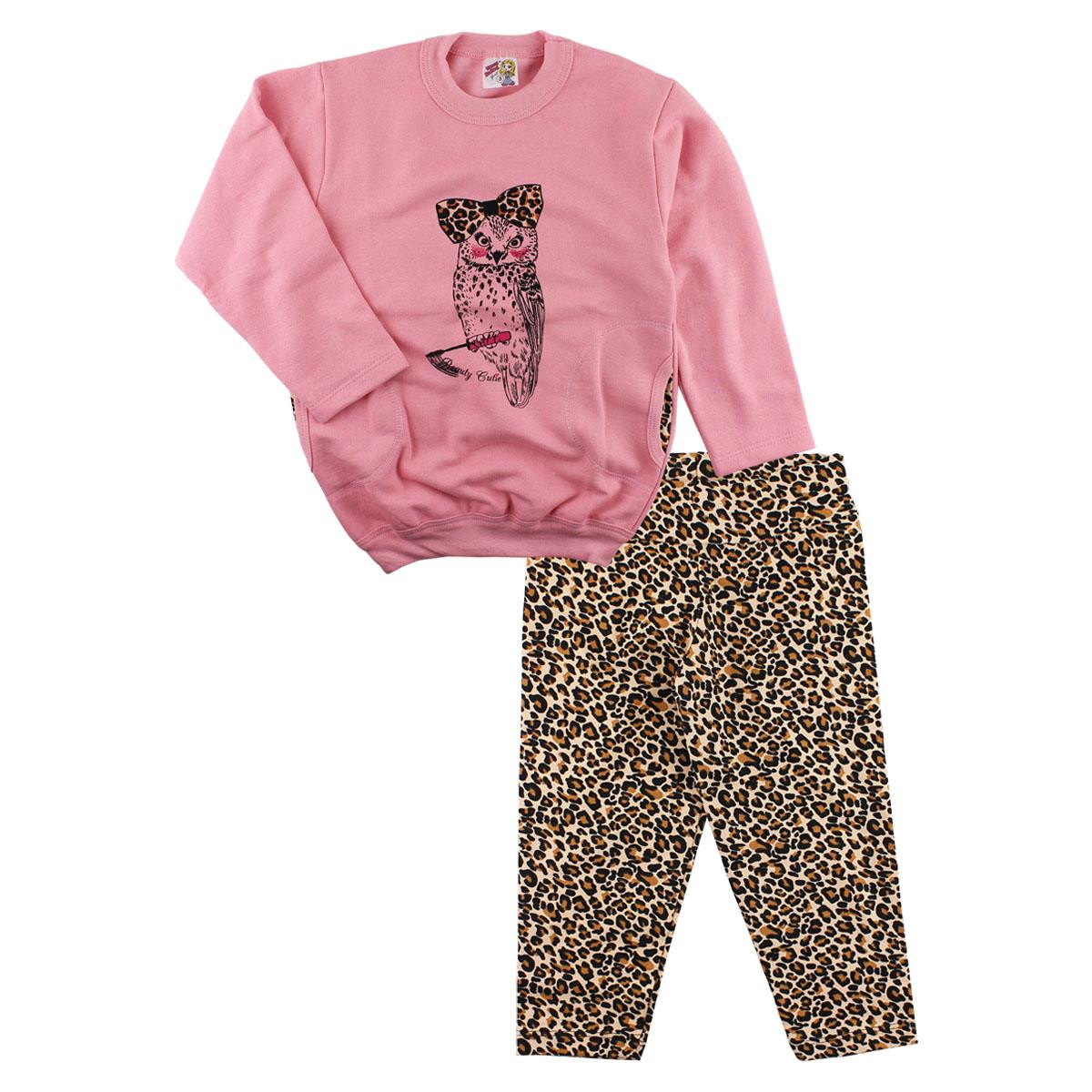 CONJUNTO DE MOLETOM ESTAMPADO ANIMAL PAINT VISUAL RADICAL